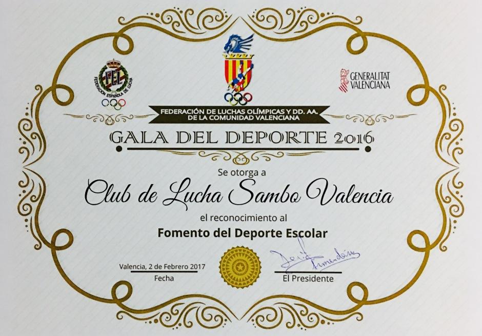 premio-al-fomento-del-deporte-escolar-2016